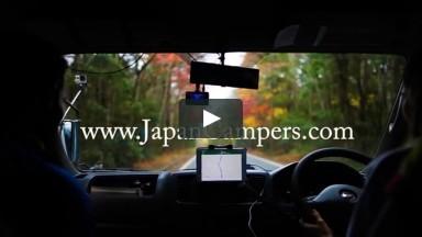 Deux  semaines de voyage au Japon